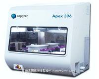 AAPPTEC平行合成仪 Apex 396