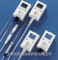 微型数据记录仪-意大利DeltaOHM HD206/HD226, HD207/227