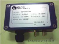 防爆型微差压变送器/传感器/美国阿尔法ALPHA  168E本安防爆差压变送器