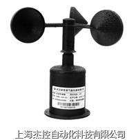 风速传感器 JKWS