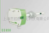 管道安装型CO2和温度变送器 EE850