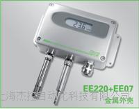 溫濕度變送器 EE220