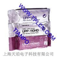SONY视频打印纸UPP-110HD