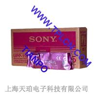SONY视频打印纸UPP-110HG  SONY视频打印纸UPP-110HG