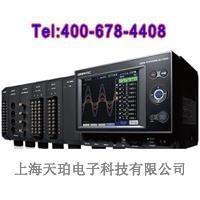 GL7000模块化数据采集器