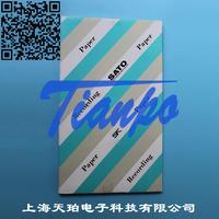 7210-62 SATO佐藤7210-00(SIGMA II)