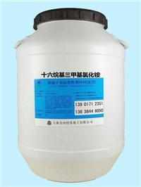 十六烷基三甲基氯化铵/十八烷基三甲基氯化铵/阳离子沥青乳化剂