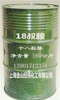 十八叔胺十八烷基叔胺18DMA
