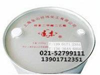邻苯二甲酸二乙酯(DEP)