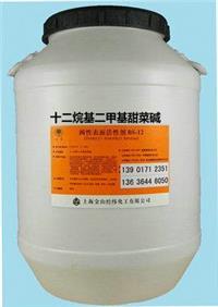 十二烷基二甲基甜菜碱椰油酰胺基丙基甜菜碱