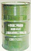 十四叔胺十四烷基二甲基叔胺(14DMA)