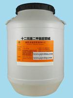 十二烷基二甲基甜菜碱椰油酰胺基