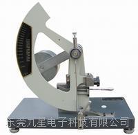 落锤式织物撕裂仪 JX-033B