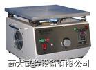 机械式振动试验机 机械式振动试验台