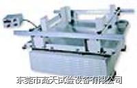 振动试验台,振动机 模拟运输振动试验台