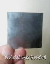 破裂强度试验机专用铝箔片,橡皮膜,扳手 GT-PL-001