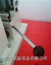 破裂强度试验机上加压手柄 GT-PL-007