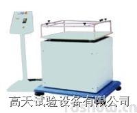 机械振动试验机|振动试验台|破裂强度试验设备 GT-JZ