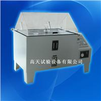 盐雾测试机|盐水喷雾测试试验机 GT-Y-60