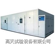 非标设计湿热交变试验室 高低温试验设备 GT-T系列试验设备