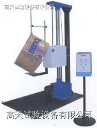 跌落試驗機/包裝跌落機/產品試摔試驗機 GT-DL-150/200