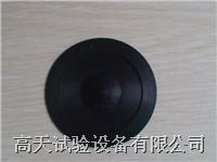 破裂强度试验机专用配件-橡皮膜 GT-PL-100A
