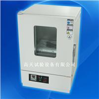 电热鼓风干燥箱/恒温烤箱/工业烤箱 GT-TL-72/137/234