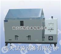 全自动可程式盐雾试验箱 GT-Y-120