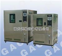 合肥恒温恒湿机 GT-TH-80Z