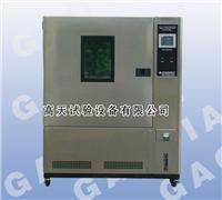 东莞湿热交变试验箱,恒温恒湿试验机 GT-TH-S-80(G/Z/D)