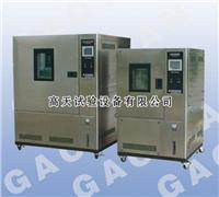 高低温湿热交变试验机,恒温恒湿测试机 GT-TH-S-XXZ