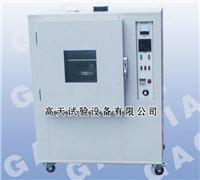 老化箱,换气老化试验机 GT-LH-150