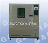 杭州恒温恒湿机价格 GT-TH-S-408D