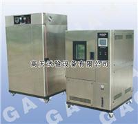 湿热交变试验机/武汉恒温恒湿箱价格 GT-TH-S-1000D