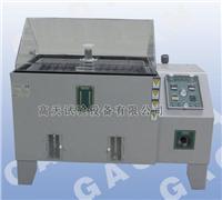 盐雾试验机高天生产厂家 GT-Y-90