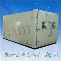 步入式恒温恒湿房,恒温恒湿测试机 GT-TH-S-B12