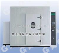 大型恒温恒湿试验室(房) GT-TH-S-B4KB