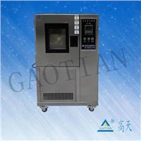 高天GT-T-100高低温试验箱 GT-T-100Z