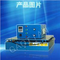 广州1-2000HZ电磁式垂直振动台 GT-F-2000