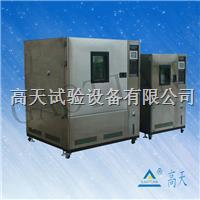 恒温恒湿试验箱价格|可程式恒温恒湿试验箱报价 GT-TH-S
