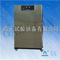 大型烤箱,高温试验箱,恒温焗炉 GT-TL-840