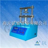 环压强度试验机/边压试验机/边压强度试验机 GT-HY
