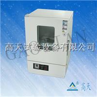 干燥箱|烤箱|烘箱|焗炉|精密烘烤试验箱 GT-TK-72