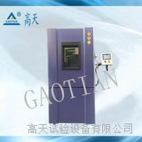 可程序高低温试验箱/低温试验机/环境温度试验箱
