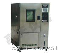 高温低湿试验箱 GT-TH-S-80