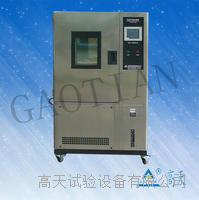 高温湿热交变箱 GT-TH-S-408