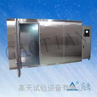 大型恒温恒湿试验室 GT-THS-6300Z