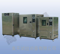高低温湿热交变箱 GT-TH-S-120Z