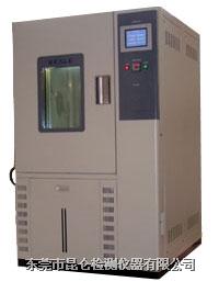 恒温恒湿试验箱 KL-TH-S