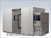 恒温恒湿试验室 KL-THB